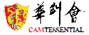 Camtessential  Group logo