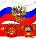 Russian Graduate Seminar Group (RUSSGRADS) logo