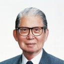 Dr S T Lee Public Policy Lectures logo