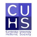 Cambridge University Hellenic Society logo