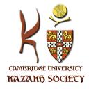 CU Kazakh Society logo