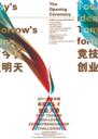 #<Talk:0x7f01c4b50780> logo