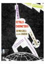 #<Talk:0x7fedb3b29a78> logo